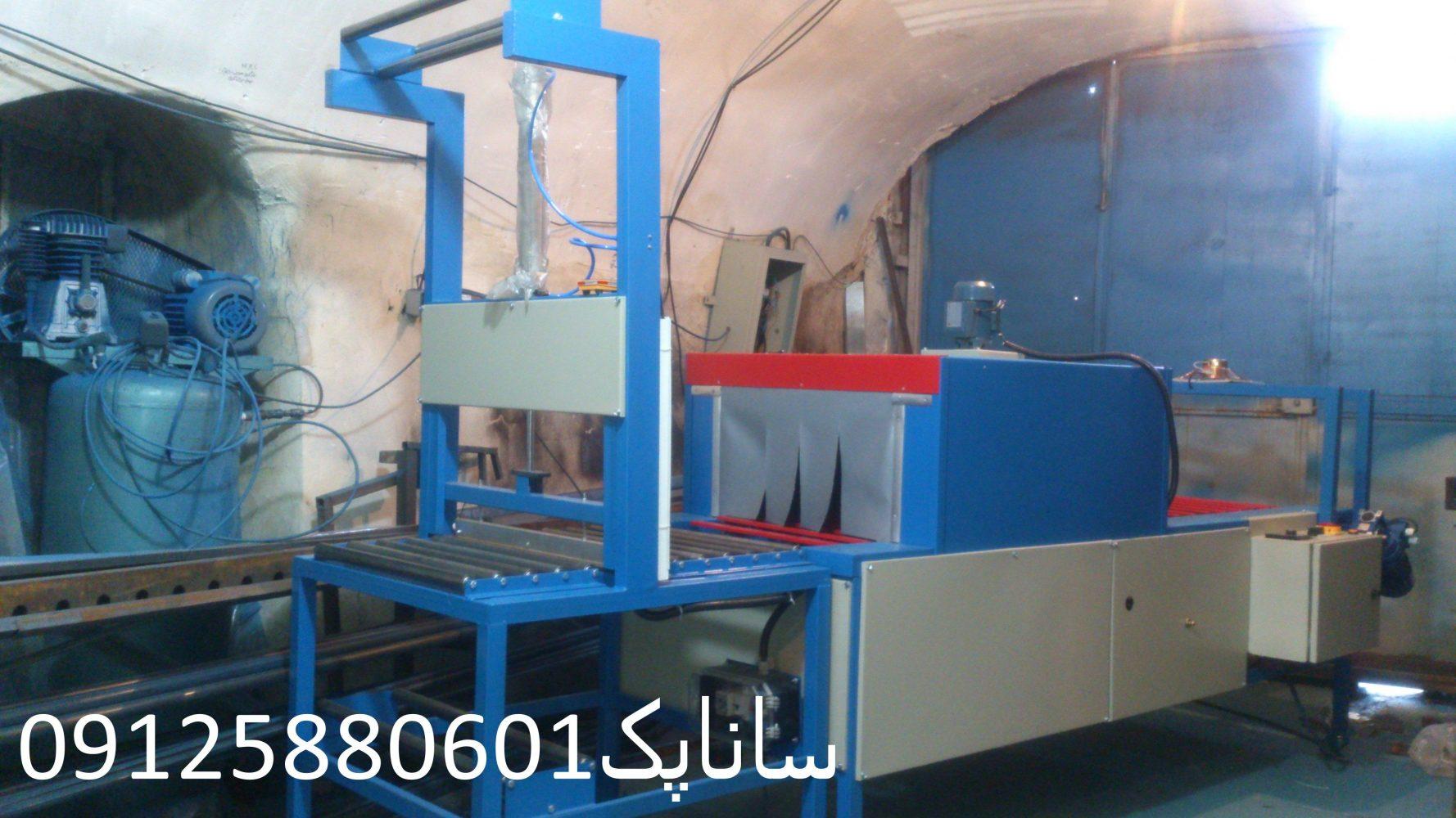 دستگاه شیرینگ دوگانه سوز 09125880601